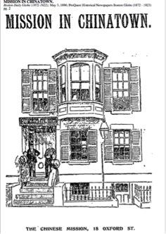 Boston Globe 1896